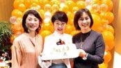 3月7日生まれの私たち三人が企画したイベント、無事終了